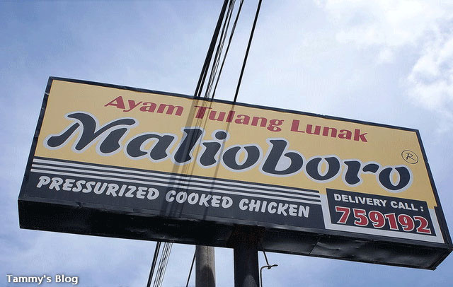 巴厘岛美食游记——Malioboro软骨鸡(酥骨鸡)