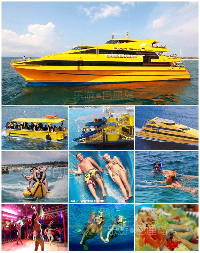蓝梦岛Bounty Cruise黄色爱之船一日游.jpg