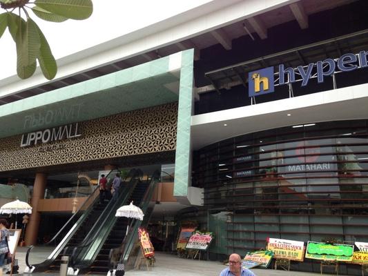 库塔力宝百货(Lippo Mall Kuta)8.jpg