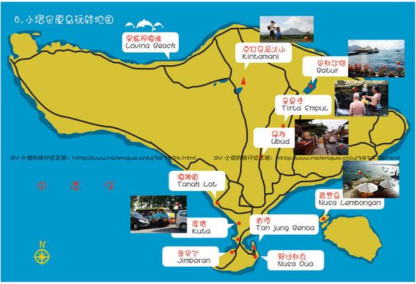 巴厘岛九大区域景点大全