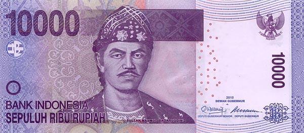 印尼盾1万Rupiah.jpg
