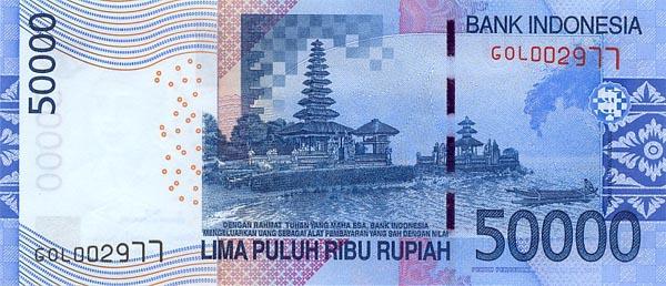 印尼盾5万Rupiah1.jpg