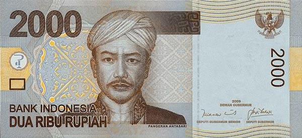 印尼盾2千Rupiah.jpg