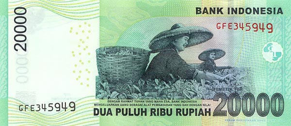 印尼盾2万Rupiah1.jpg