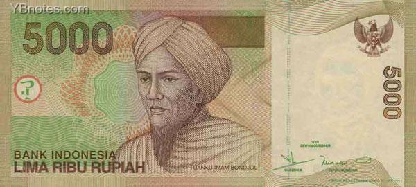印尼盾5千Rupiah.jpg