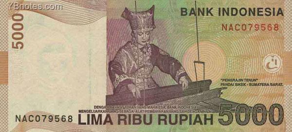 印尼盾5千Rupiah1.jpg