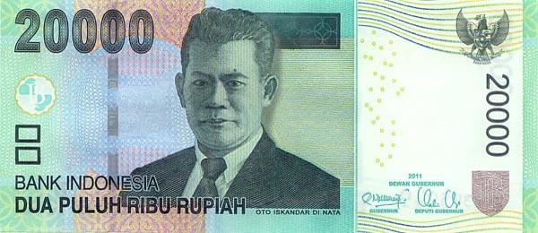 印尼盾2万Rupiah.jpg