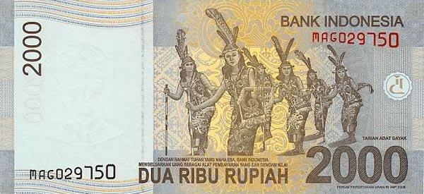 印尼盾2千Rupiah1.jpg