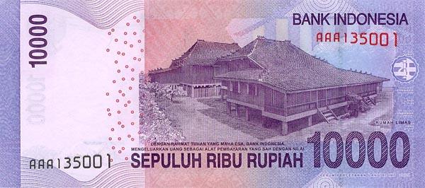 印尼盾1万Rupiah1.jpg
