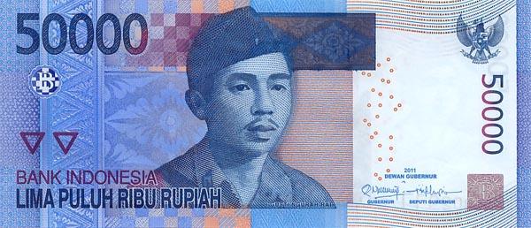 印尼盾5万Rupiah.jpg