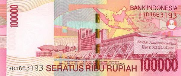 印尼盾10万Rupiah1.jpg