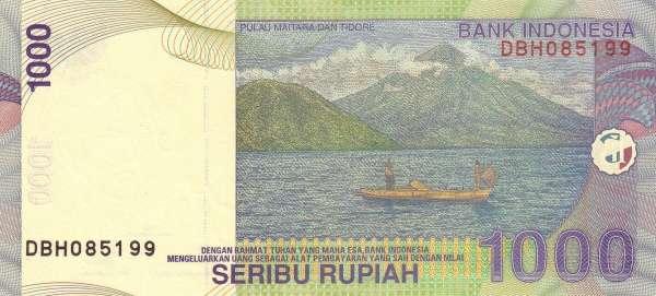 印尼盾1千Rupiah1.jpg