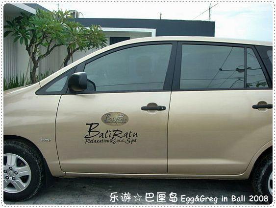 巴厘岛女王SPA馆(Bali Ratu Spa)库塔店体验游记