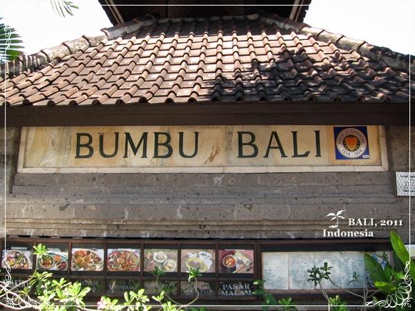巴厘岛怒莎杜瓦 Bumbu Bali 美食餐厅游记