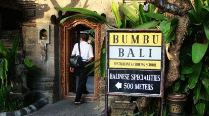 Bumbu Bali 巴厘岛传统美食餐厅和传统料理烹饪学校