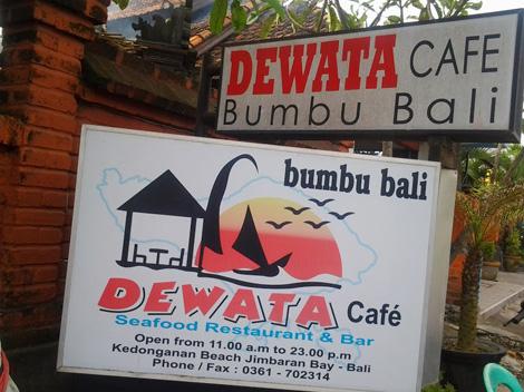 Dewata Cafe 4.jpg