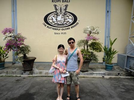 我的巴厘岛游记——巴厘岛最好的蝴蝶环球牌咖啡工厂