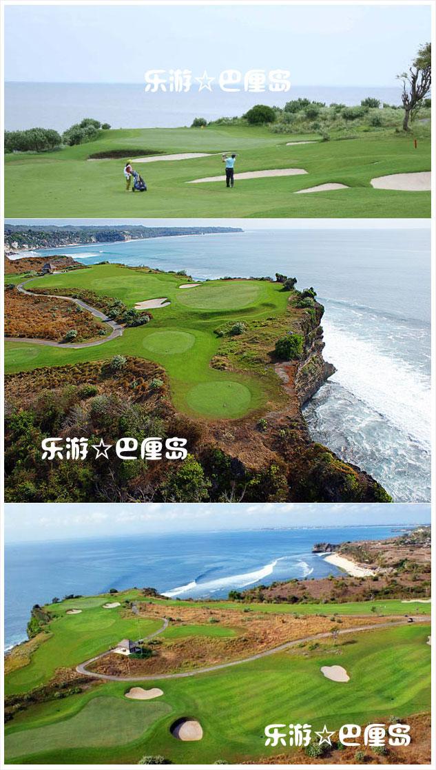巴厘岛高尔夫之旅 18洞New Kuta Golf Club 新库塔高尔夫球场预订