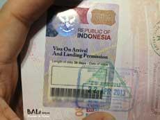 提醒:印尼政府尚未对我持普通护照人员实施免签政策
