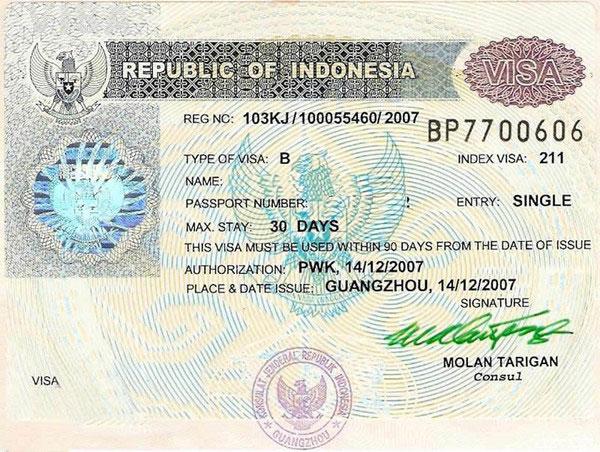 巴厘岛免签证开始执行 中国公民赴巴厘岛旅游可享受免签待遇