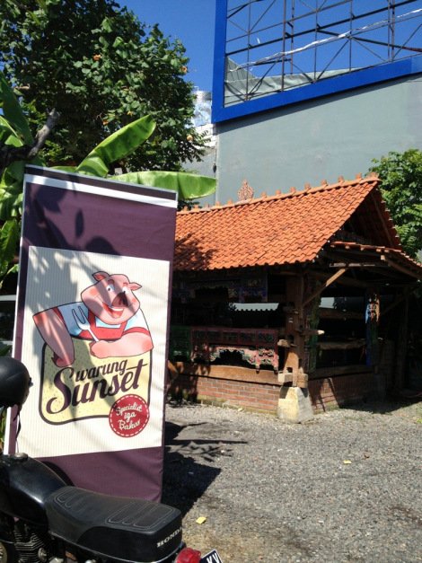巴厘岛 Warung Sunset 烤猪排餐厅(Warung iga Sunset Road)