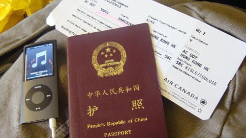 在巴厘岛护照丢失解决办法:遗失护照游客申办旅行证须知