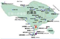 巴厘岛旅游地图中文版