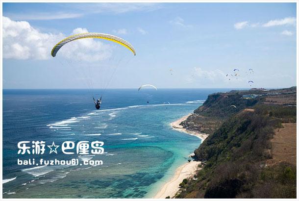 巴厘岛滑翔伞6.jpg