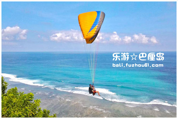巴厘岛滑翔伞3.jpg