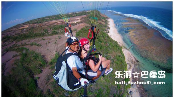 巴厘岛滑翔伞5.jpg