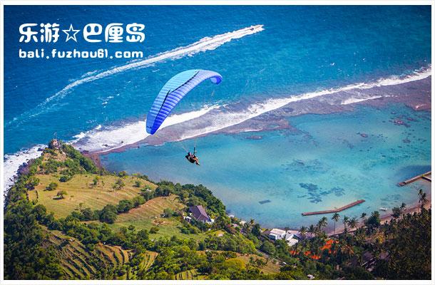 巴厘岛滑翔伞1.jpg