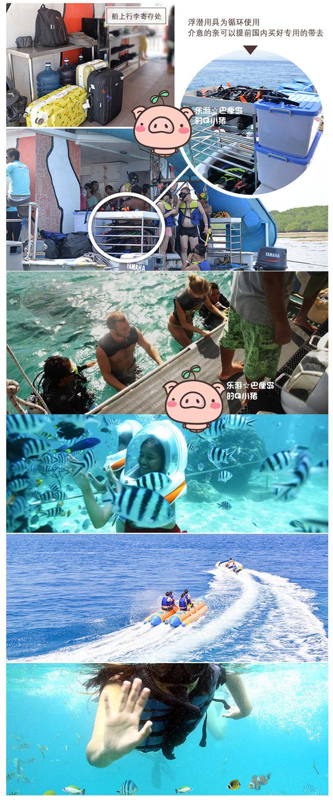 海底漫步4.jpg