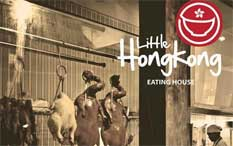 巴厘岛港式餐厅 Little Hongkong Eating House