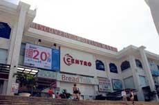 Discovery Shopping Mall 巴厘岛探索/发现购物中心百货商场