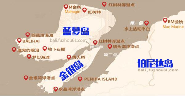 蓝梦岛地图.jpg