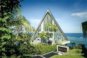 巴厘岛婚礼场地介绍:Samabe珍珠教堂(萨玛贝珍珠教堂)